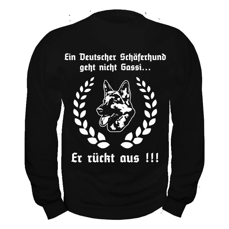 Pullover ein deutscher schaferhund geht nicht gassi for Pullover sprüche